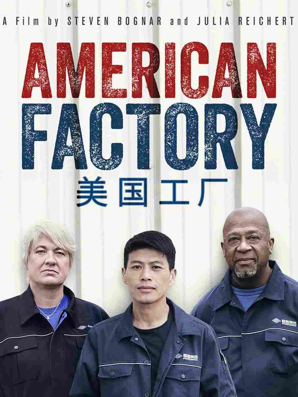 Westlake Legal Group american-factory_vert-4a749cd22e608c2bc50ac674fc63656375c77960-s1100-c15 Why We Should All Watch American Factory