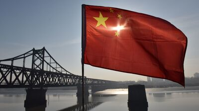 The Debt That Never Dies: China's Imperial Bonds
