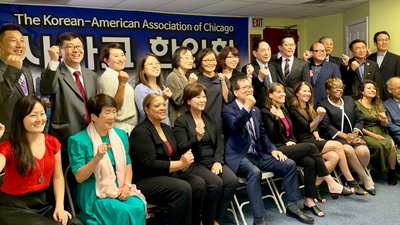 Korean American Groups Launch Census Outreach Effort In Chicago