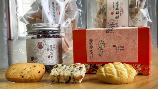 Various cranberry-flavored snacks made by Shanghai Bouquet Food Co. The company used to buy about 300 to 400 tons of American dried cranberries each year. But after Chinese trade authorities raised the tariff on U.S. cranberries, Bouquet switched to Canadian berries.