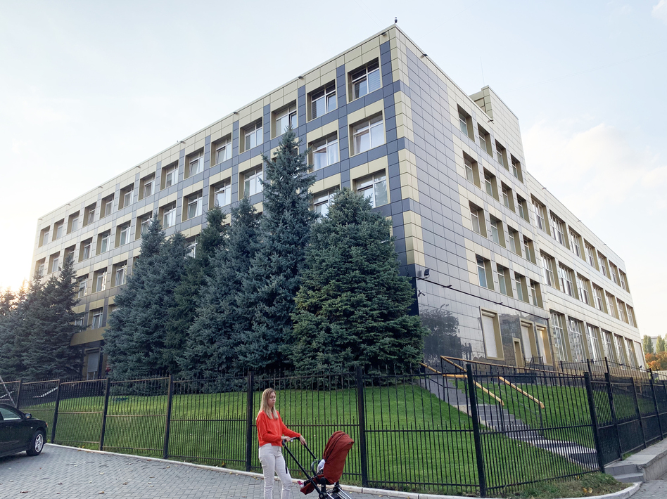Burisma Group, a Ukrainian energy company, keeps a low profile. This building, which houses the offices of a Burisma subsidiary, is located in a residential part of the country's capital of Kyiv.<strong></strong> (Lucian Kim/NPR)