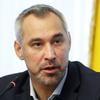 Ukraine Conducts Probe Sought By Trump Regarding Hunter Biden's Former Employer