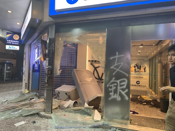 A smashed China construction bank branch in Hong Kong. Protesters have been targeting mainland Chinese state firms and pro-Beijing businesses.