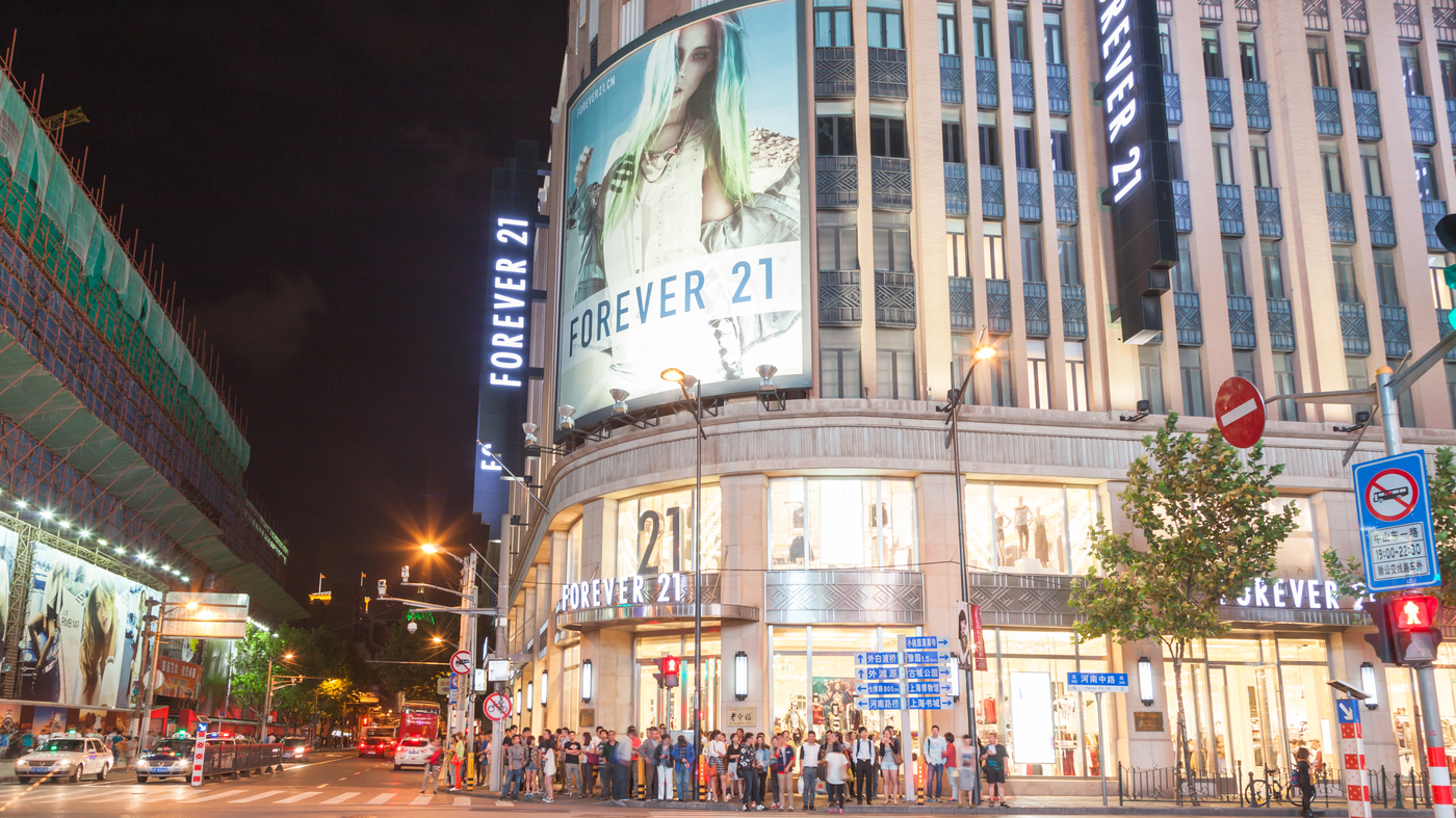 Forever 21's Fast Fashion Fail
