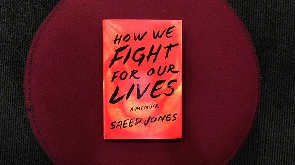'How We Fight For Our Lives' Is One Life Story That Finds Connection To Others