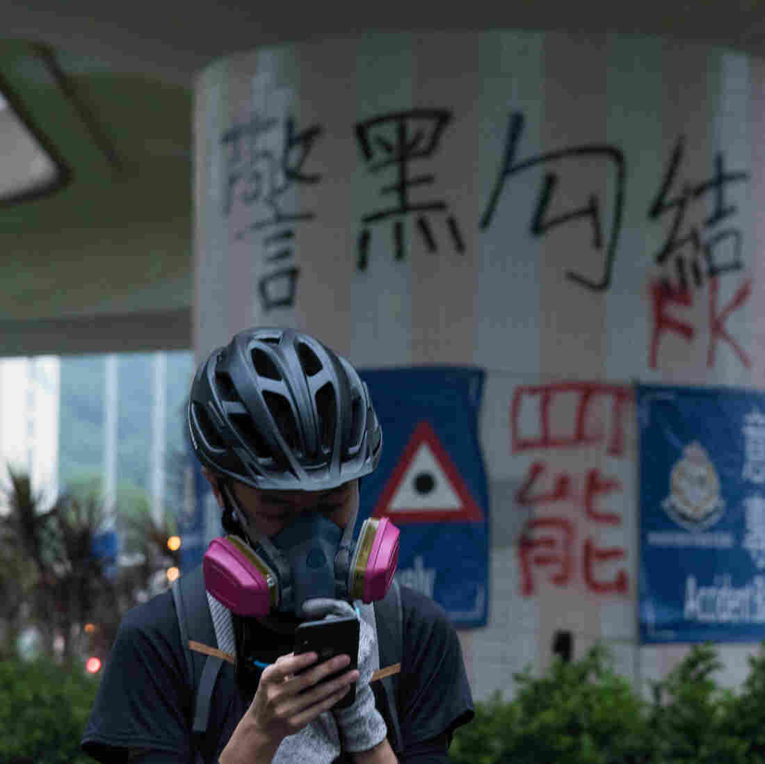 Westlake Legal Group gettyimages-1160880828_sq-cde7ed6721ba4ae9e6559349766d0a05abc30ca0-s1100-c15 After China Objects, Apple Removes App Used By Hong Kong Protesters
