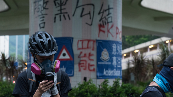 After China Objects, Apple Removes App Used By Hong Kong Protesters