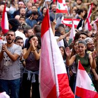 'Baby Shark,' Drinks And Dancing: Lebanon's Protests Are Unlike Any Other