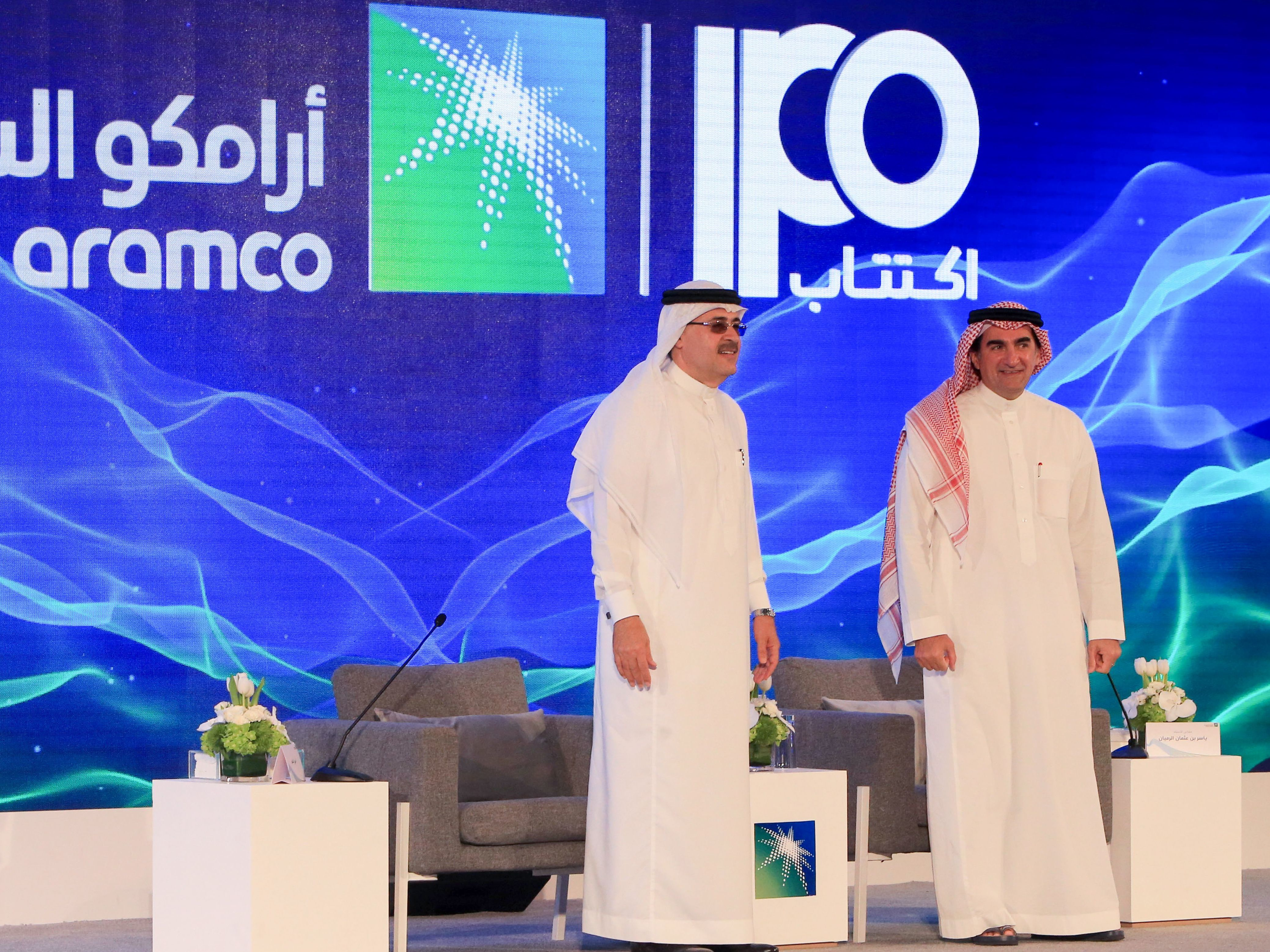 Saudi Aramco, World's Most Profitable Company, Will Make First Public Offering