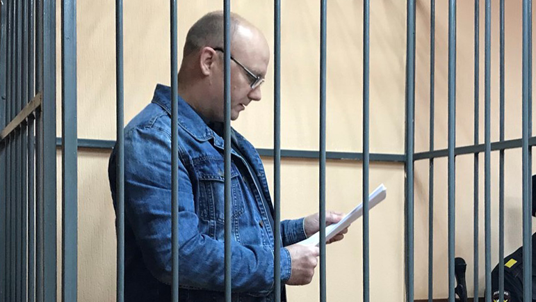 Russian Court Sentences Jehovah's Witness To 6 Years In Prison For 'Extremism'