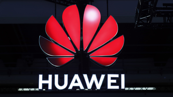 The U.S. government is letting American businesses work with Chinese tech giant Huawei for three more months, in a third delay to a ban enacted in May for national security reasons.