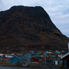 Greenland is not for sale.  But it has rare minerals that America wants