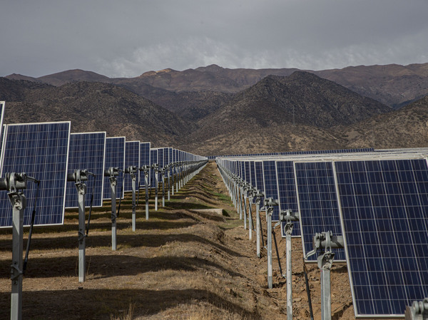 Solar panels at Chile's Quilapilún energy plant are part of a joint venture by Chile and China. China has been investing heavily in renewable energy technology.