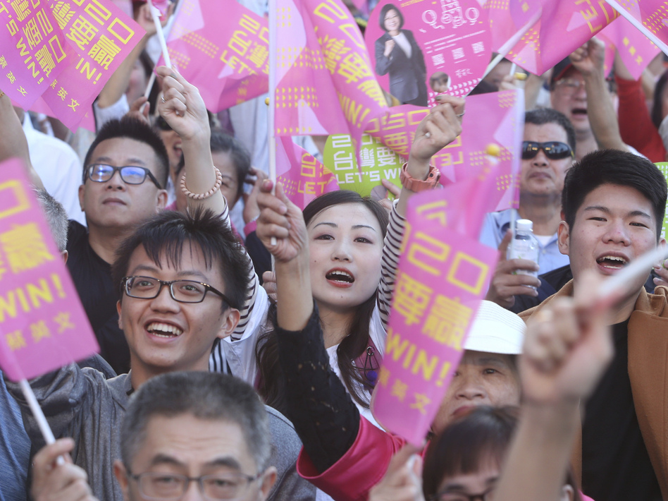 Supporters of President Tsai cheer at her reelection campaign launch in November. (Chiang Ying-ying/AP)