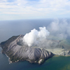 At Least 5 Dead After Volcano Erupts Off New Zealand's Coast