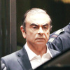 Buronan Carlos Ghosn Lolos dari Rumah Penangkapan Dengan Berjalan Keluar, Bukan Di Dalam Kotak, Kata Para Pejabat