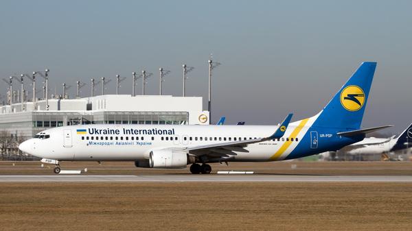 Ukrainian Jetliner Crashes Near Tehran Airport, Killing All 176 Aboard