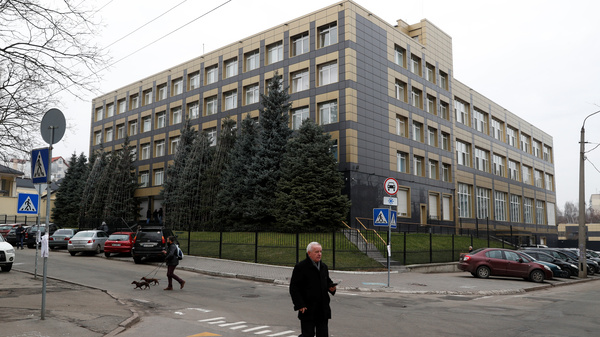 Russian hackers successfully infiltrated emails of employees at Burisma Holdings, a Ukrainian energy company, according to a U.S. security firm. Here, a building is seen in Kyiv that holds the offices of a Burisma subsidiary.