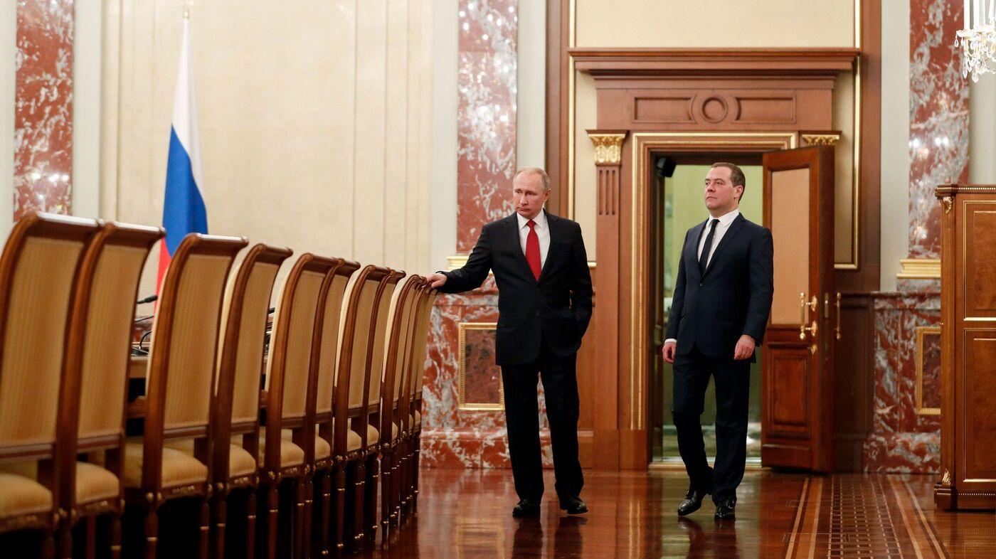 Dmitry Medvedev Previous Offices