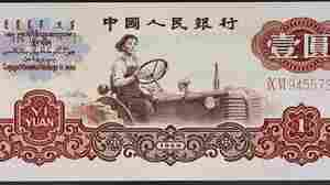Liang Jun, China's Iconic Female Tractor Driver, Dies At 90