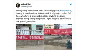 Quarantined Folks In China Gripe And Goof Around On Social Media