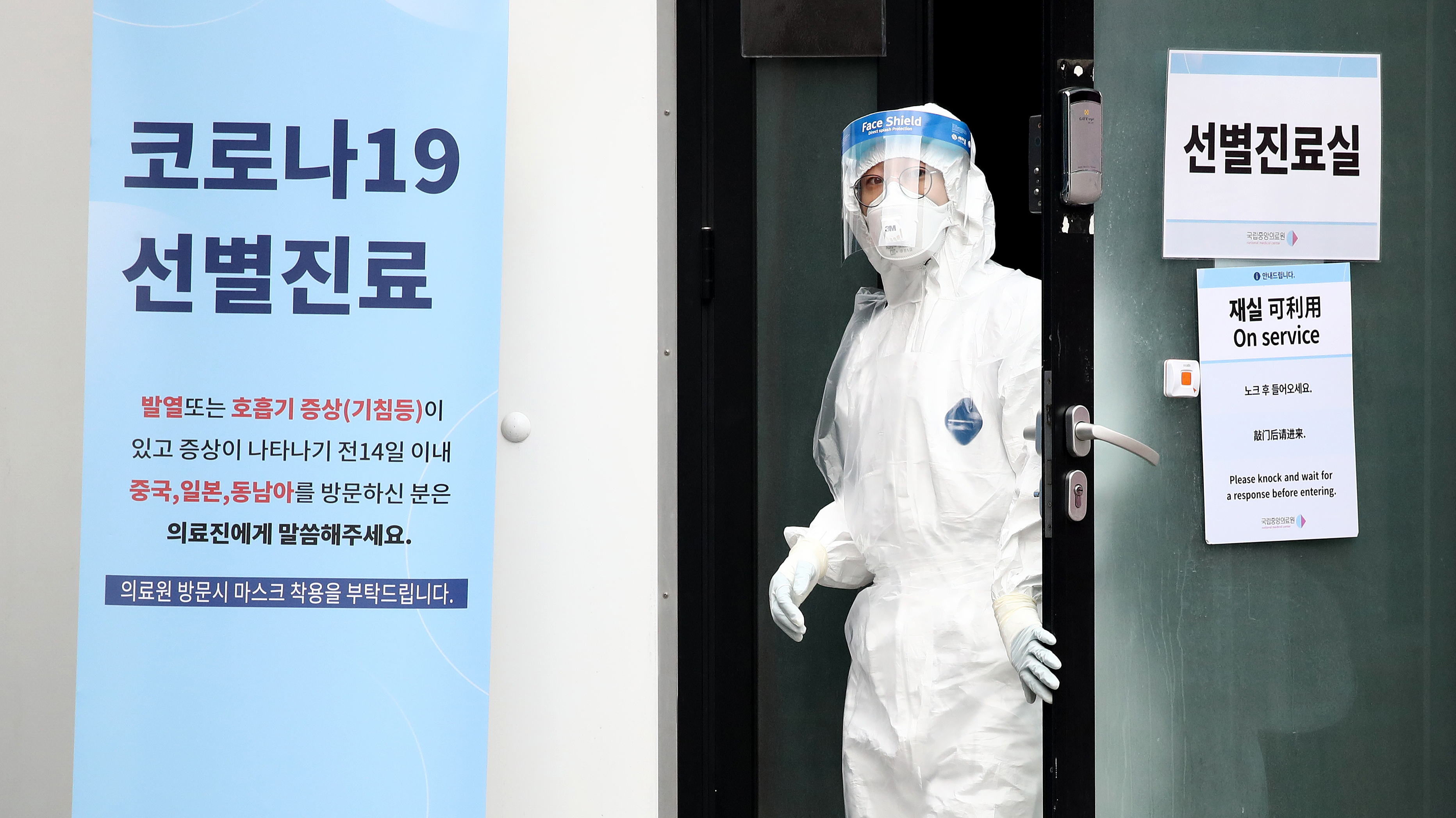 Coronavirus Cases Triple In South Korea; WHO Keeps Eye On Africa, Iran