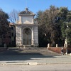 Reporter's Notebook: What Life Is Like In Rome Under Coronavirus Lockdown