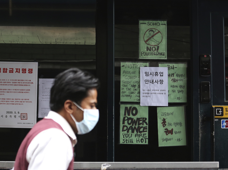 South Korea reported 34 new infections on Sunday, its highest daily tally in about a month. Most of the new infections were tied to several bars and nightclubs in Seoul. (Ahn Young-joon/AP)