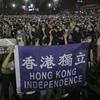 홍콩, 천안문 추모 위해 중국 국가 조롱 범죄 처벌