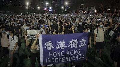 On Tiananmen Anniversary, Hong Kong Criminalizes Mocking China's National Anthem