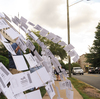 Signed, stamped, unannounced: Thousands of email ballots rejected for exhaustion