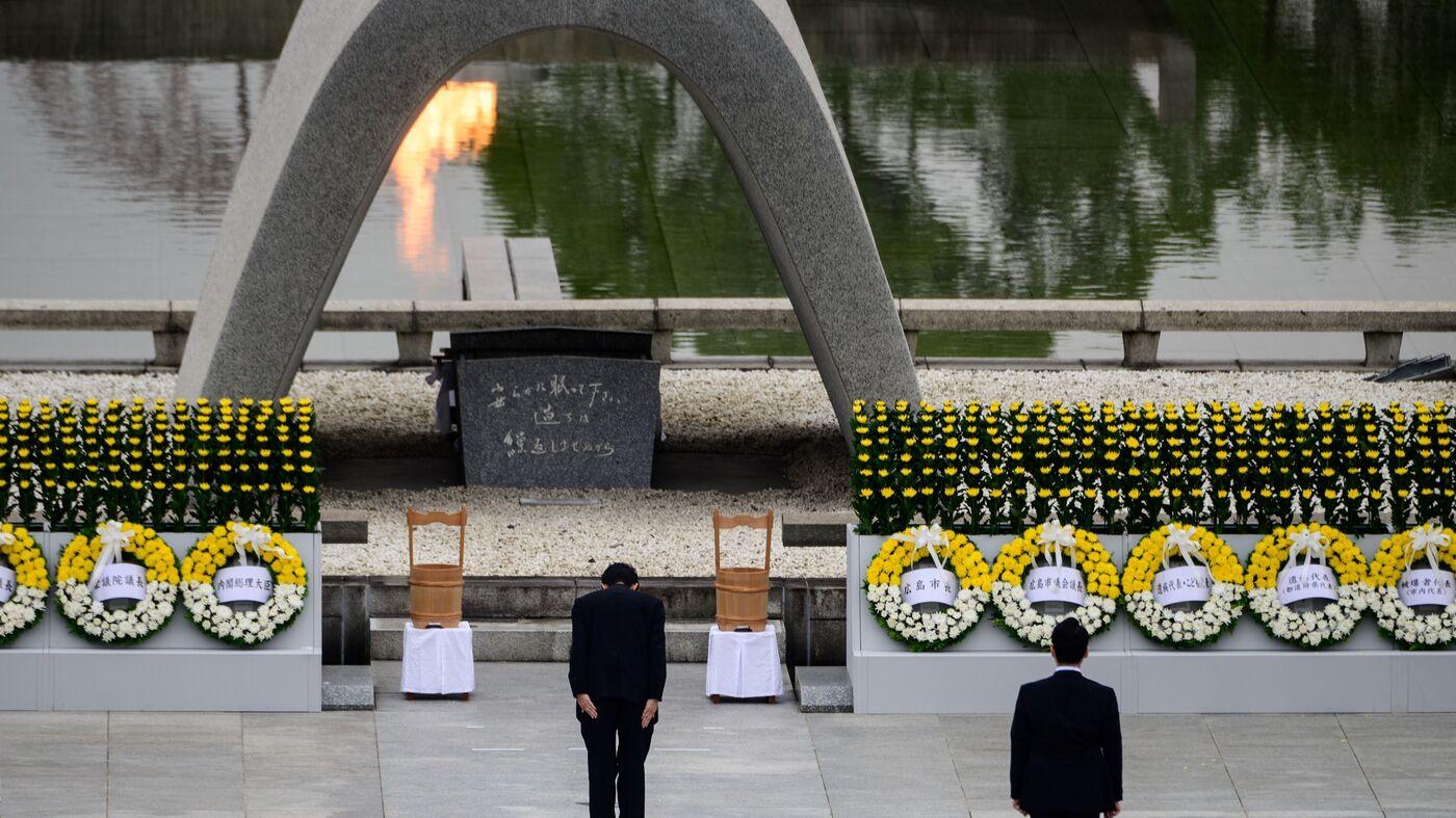 Hiroshima: Atomic Blast That Changed The World Turns 75 – NPR