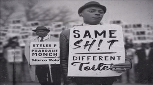 Pharoahe Monch, Styles P Call Fight For Equality 'Same S***, Different Toilet'