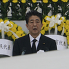 Japan's Shinzo Abe Is Stepping Down As Prime Minister