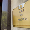 Voice of America Journalists: New CEO Endangers Reporters, Harms U.S. Aims