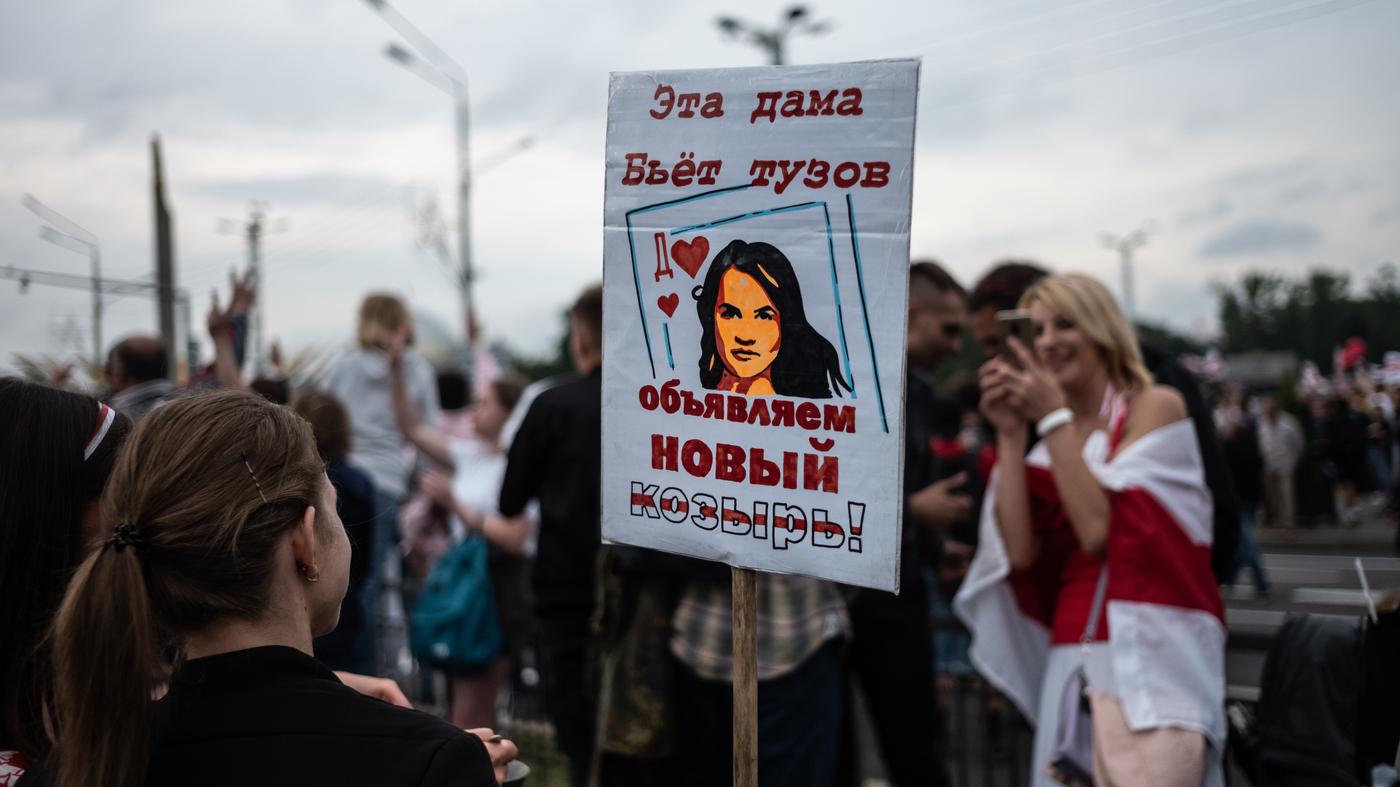 Women Lead The Way Against Belarus' Patriarch Says Svetlana Tikhanovskaya – NPR