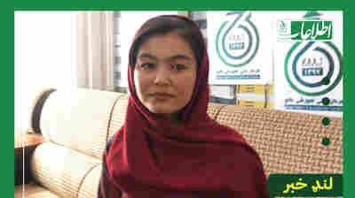Coal Miner's Daughter Is A Heartwarming Hero In Afghanistan