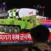 Kim Jong Un Puts New Missiles On Display At Military Parade In North Korea
