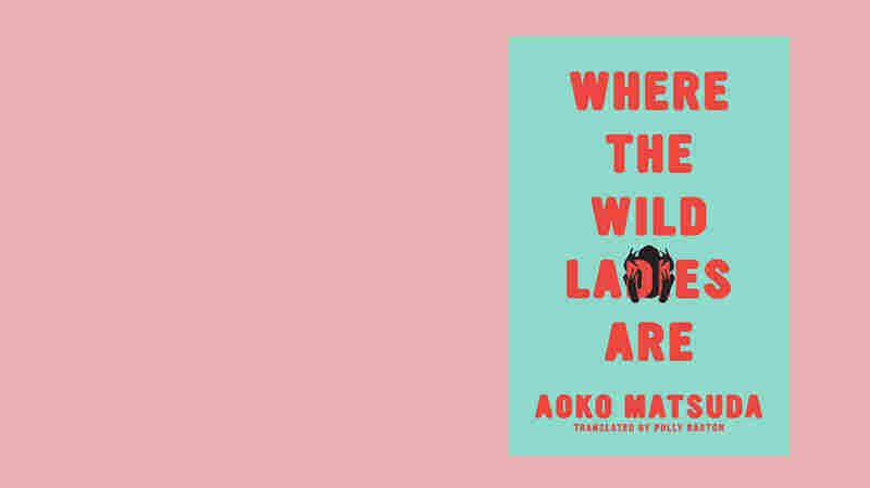 'Where The Wild Ladies Are' Is Perfect Halloween Reading