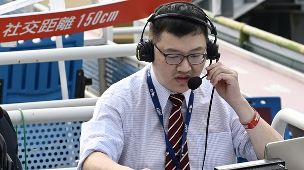 Richard Wang, who calls MLB games for Fox Sports Taiwan in Mandarin Chinese, had never called a baseball game in English. This spring, as the pandemic shut down baseball in the U.S., he was tapped to introduce Taiwan