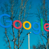 Arkansas AG On Google Antitrust Suit: 'I Don't Want What Google Says Is Best'
