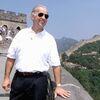 Biden Vs. Biden On China