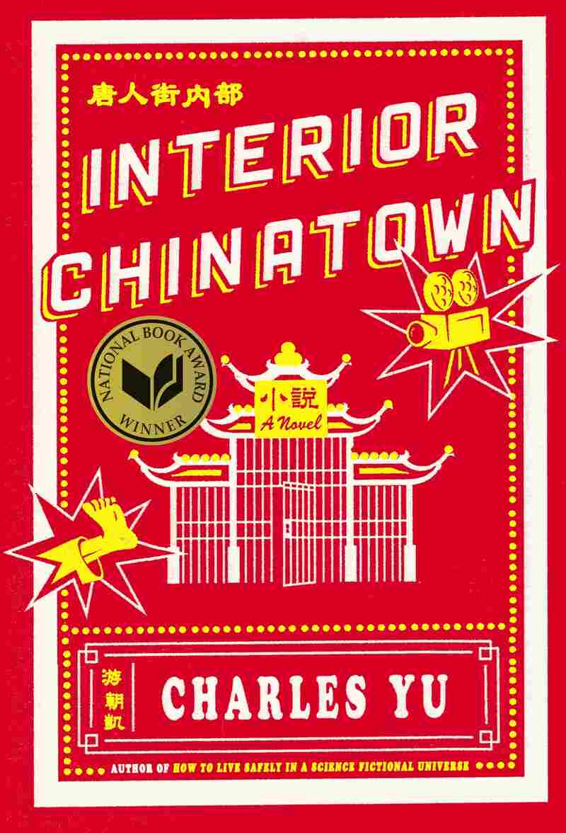 Interior Chinatown, by Charles Yu