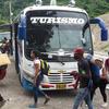 大規模なベネズエラの移住で、コロンビアの外国人嫌悪反発