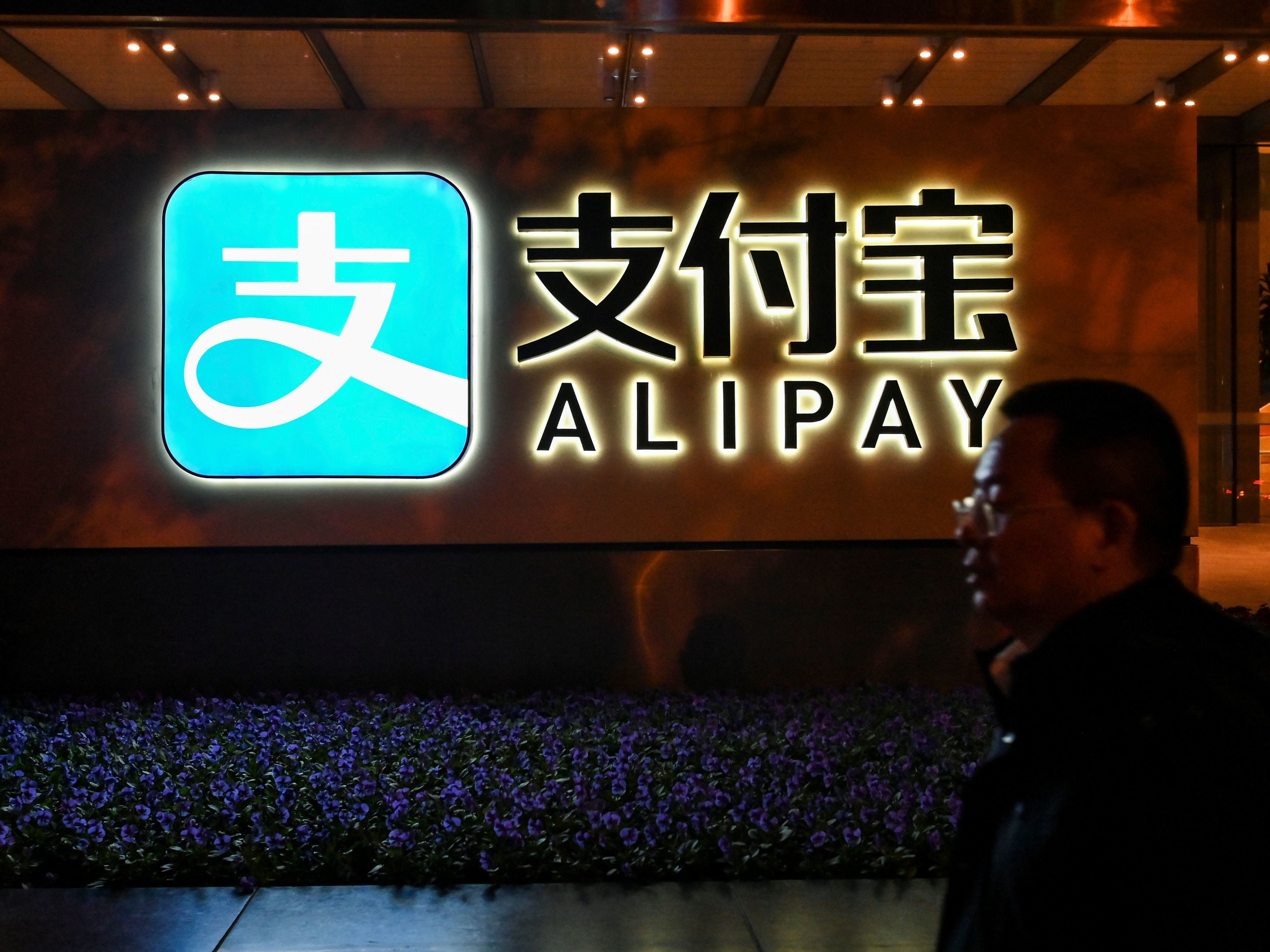 Alipay And Qq Are Part Of Trump Ban On Chinese Software Apps Npr