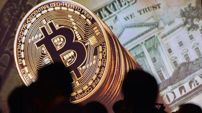 Bitcoin - The Religion