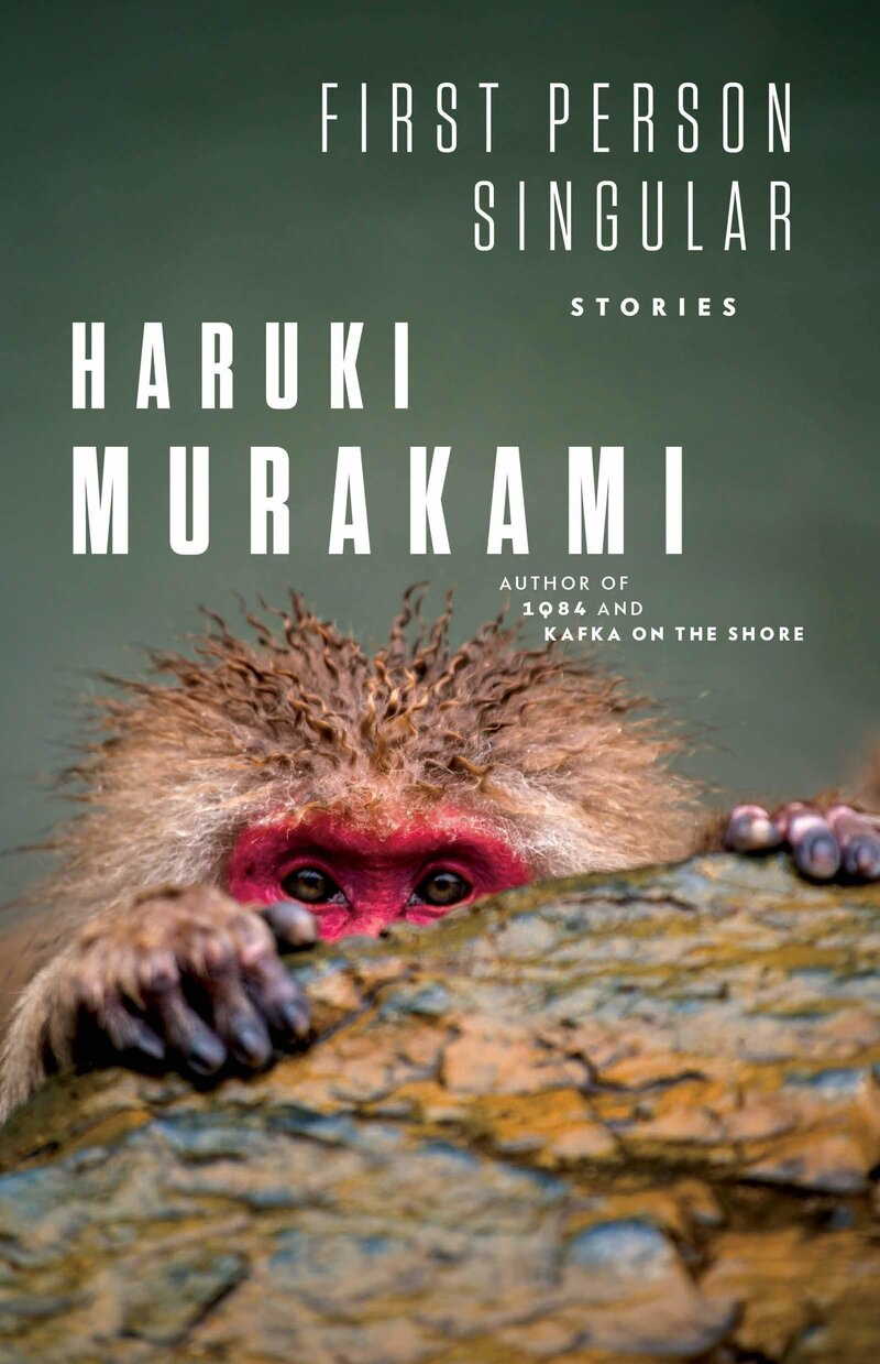 Review: 'First Person Singular,' By Haruki Murakami : NPR