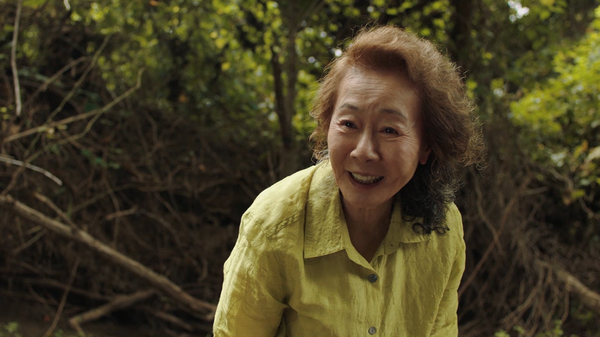 Youn Yuh-jung plays a grandmother in the Oscar-nominated film Minari. She's the first Korean actor to be nominated for Best Supporting Actress.