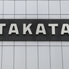 Takata airbag failure accused of dying in January in South Carolina