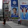 日本、五輪3ヶ月前に3回の緊急事態宣言